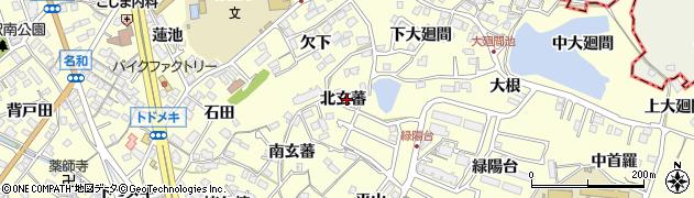 愛知県東海市名和町(北玄蕃)周辺の地図