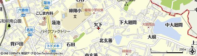 愛知県東海市名和町(欠下)周辺の地図
