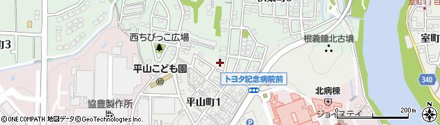 平山東和苑団地周辺の地図