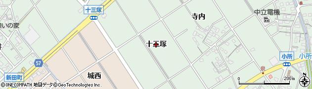 愛知県豊明市沓掛町(十三塚)周辺の地図