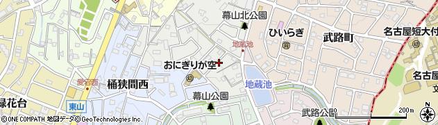 愛知県名古屋市緑区有松町大字桶狭間(幕山)周辺の地図