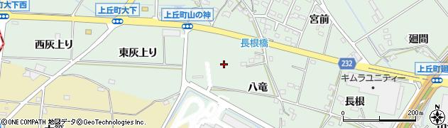 愛知県豊田市上丘町(八竜)周辺の地図
