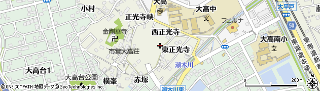 愛知県名古屋市緑区大高町(西正光寺)周辺の地図