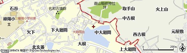 愛知県東海市名和町(中大廻間)周辺の地図