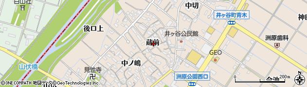 愛知県刈谷市井ケ谷町(蔵前)周辺の地図