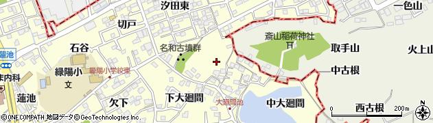 愛知県東海市名和町(三ツ屋)周辺の地図
