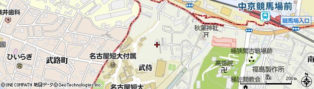 愛知県豊明市栄町(武侍)周辺の地図