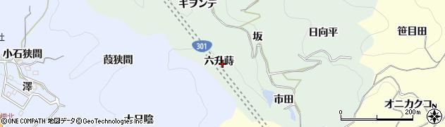 愛知県豊田市鍋田町(六升蒔)周辺の地図