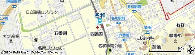愛知県東海市名和町(四番割)周辺の地図