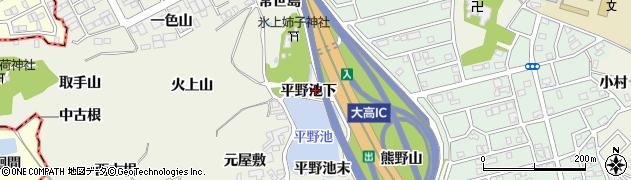 愛知県名古屋市緑区大高町(平野池下)周辺の地図