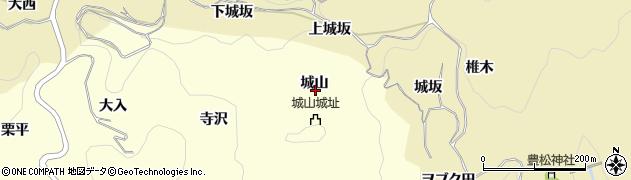 愛知県豊田市大内町(城山)周辺の地図