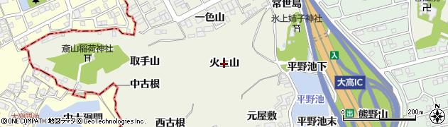 愛知県名古屋市緑区大高町(火上山)周辺の地図