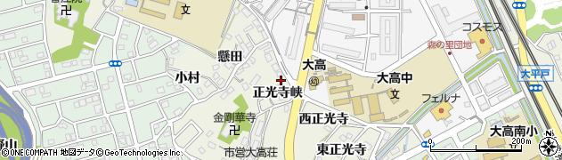 愛知県名古屋市緑区大高町(正光寺峡)周辺の地図