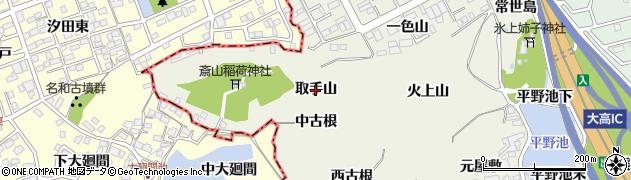愛知県名古屋市緑区大高町(取手山)周辺の地図