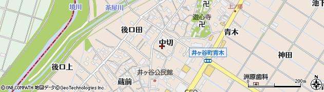 愛知県刈谷市井ケ谷町(中切)周辺の地図