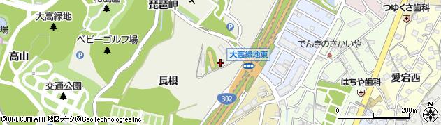 愛知県名古屋市緑区大高町(長根)周辺の地図