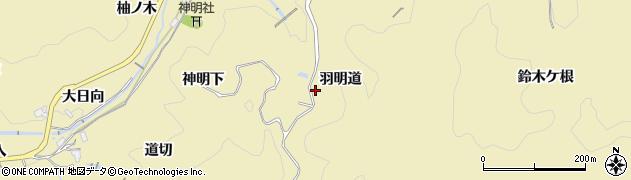 愛知県豊田市豊松町(羽明道)周辺の地図