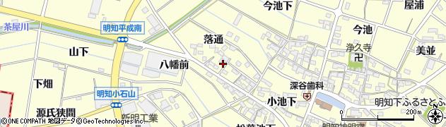愛知県みよし市明知町(落通)周辺の地図
