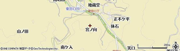 愛知県豊田市坂上町(宮ノ向)周辺の地図