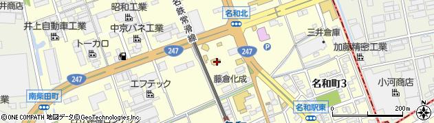 愛知県東海市名和町(三番割中)周辺の地図