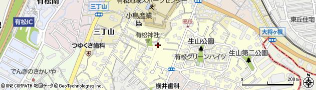 愛知県名古屋市緑区有松町大字桶狭間(高根)周辺の地図