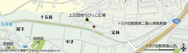 愛知県豊田市上丘町(定林)周辺の地図