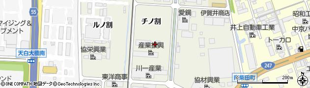 愛知県東海市南柴田町(チノ割)周辺の地図