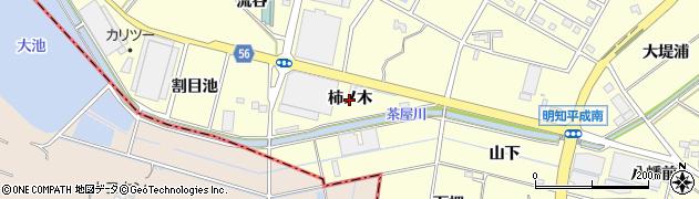 愛知県みよし市明知町(柿ノ木)周辺の地図