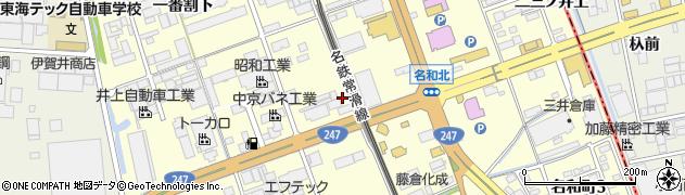 愛知県東海市名和町(二番割中)周辺の地図