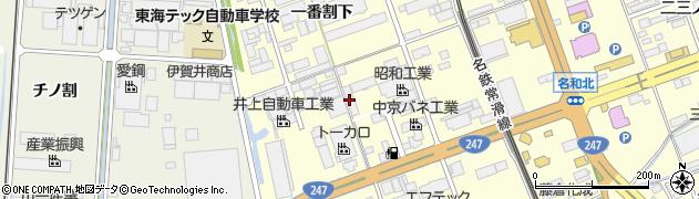 愛知県東海市名和町(二番割下)周辺の地図