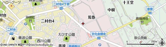 愛知県豊明市西川町(荒巻)周辺の地図
