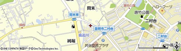 愛知県豊明市間米町(鹿追)周辺の地図