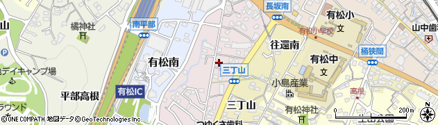 愛知県名古屋市緑区有松三丁山周辺の地図