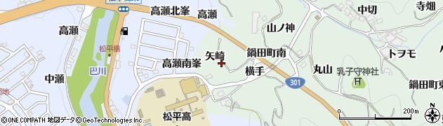 愛知県豊田市鍋田町(矢崎)周辺の地図