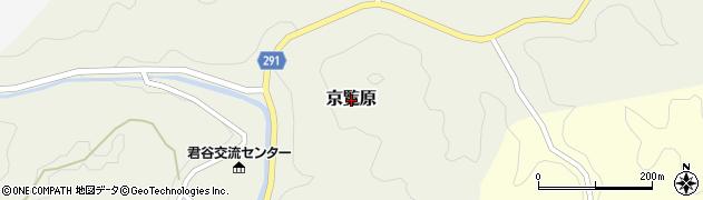 島根県美郷町(邑智郡)京覧原周辺の地図