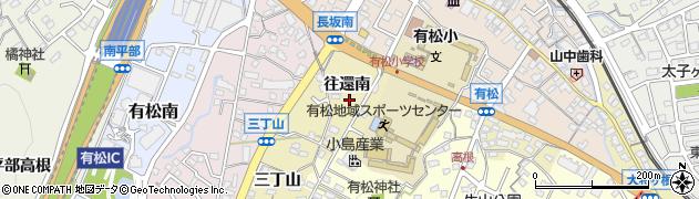 愛知県名古屋市緑区有松町大字有松(往還南)周辺の地図