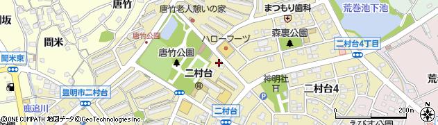 愛知県豊明市二村台周辺の地図