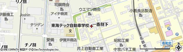 愛知県東海市名和町(一番割下)周辺の地図