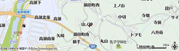 愛知県豊田市鍋田町(山ノ神)周辺の地図