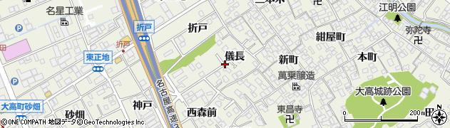 愛知県名古屋市緑区大高町(儀長)周辺の地図