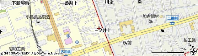 愛知県東海市名和町(二三ノ井上)周辺の地図