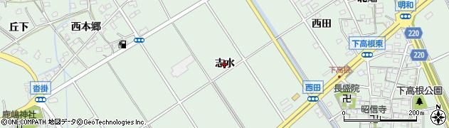愛知県豊明市沓掛町(志水)周辺の地図