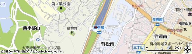 愛知県名古屋市緑区大高町(南平部)周辺の地図