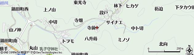 愛知県豊田市鍋田町(寺前)周辺の地図