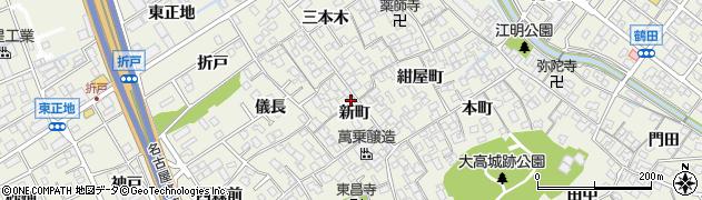 愛知県名古屋市緑区大高町(新町)周辺の地図
