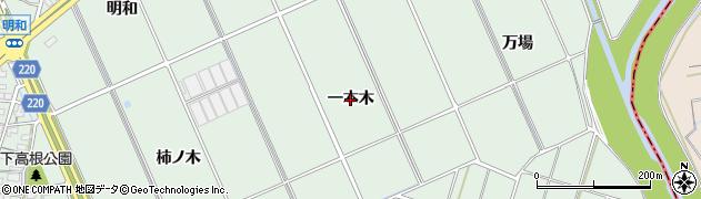 愛知県豊明市沓掛町(一本木)周辺の地図