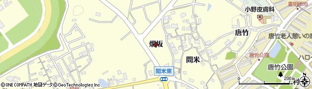 愛知県豊明市間米町(燗坂)周辺の地図