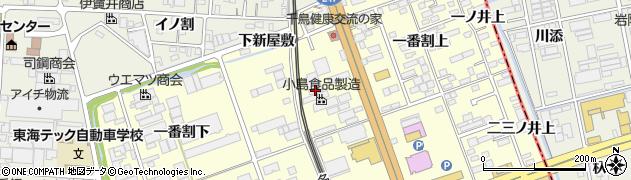 愛知県東海市名和町(一番割中)周辺の地図