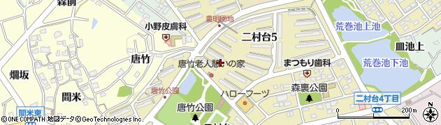 豊明団地周辺の地図