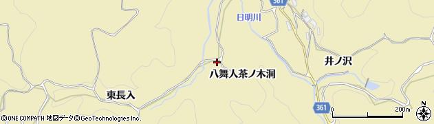 愛知県豊田市坂上町(八舞人茶ノ木洞)周辺の地図